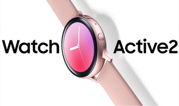 Еще один пресс-релиз Samsung Galaxy Watch Active 2