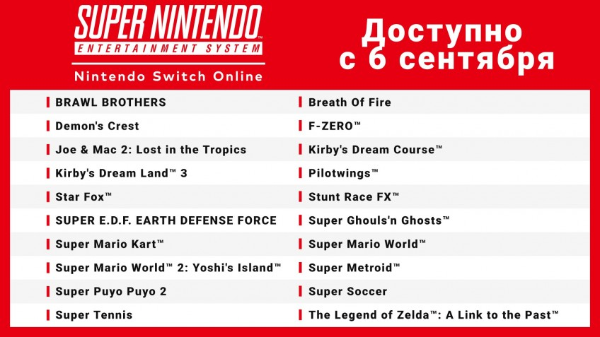 Nintendo Direct от 5 сентября: Overwatch, Jedi Outcast, Deadly Premonition 2 и другие анонсы